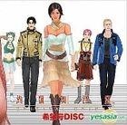 Kenran Butosai Original Drama 2 Kibogo DISC (Japan Version)