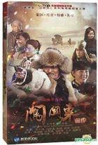 Chuang Guan Dong Qian Chuan (H-DVD) (End) (China Version)