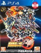 Super Robot Wars 30 (Asian Chinese / Japanese Version)