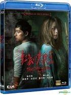 The Tag-Along: Devil Fish (2018) (Blu-ray) (Hong Kong Version)