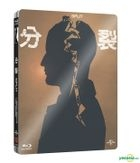 Split (2016) (Blu-ray) (Steelbook) (Taiwan Version)