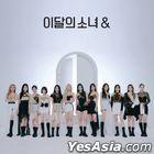 Loona Mini Album Vol. 4 - [&] (B Version) + Poster in Tube (B Version)