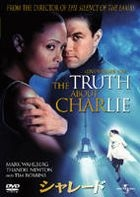 The Truth About Charlie (DVD) (First Press Limited Edition) (Japan Version)