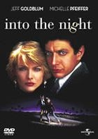 Into The Night (DVD) (First Press Limited Edition) (Japan Version)
