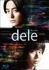 "dele (Blu-ray) (Premium ""undeleted"" Edition) (Japan Version)"