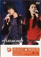 Cecilia Cheung/Daniel Chan 903 California Red Concert DVD Karaoke