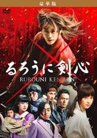 Rurouni Kenshin (DVD) (Deluxe Edition) (Japan Version)