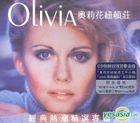 Olivia Newton-John - The Definitive Collection