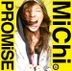 PROMiSE (Japan Version)