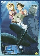 TIDE-LINE BLUE 6 (Japan Version)
