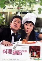 Pasta (DVD) (End) (Multi-audio) (MBC TV Drama) (Taiwan Version)