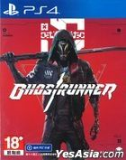 Ghostrunner  (Asian Chinese / English Version)