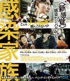 The Odd Family: Zombie On Sale (Blu-ray) (Japan Version)