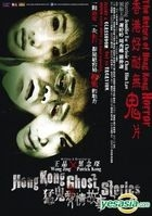 Hong Kong Ghost Stories (2011) (DVD) (Malaysia Version)