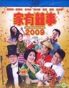 家有囍事2009 (Blu-ray) (中国版)