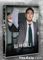 Black Money (2DVD) (Korea Version)