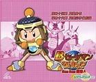 Bomberman Jetters 23 (VCD) (Hong Kong Version)