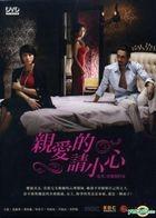 My Sweet Home (DVD) (End) (Multi-audio) (MBC TV Drama) (Taiwan Version)