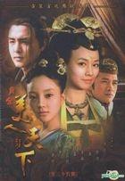 Mei Ren Tian Xia (DVD) (End) (Taiwan Version)