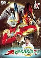 Ultraman Max Vol.7 (Japan Version)