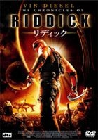The Chronicles Of Riddick (DVD) (Limited Edition) (Japan Version)