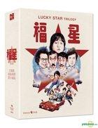 Lucky Star Trilogy Box Set (Blu-ray) (3-Disc) (Normal Edition) (Korea Version)