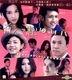 Together (2013) (VCD) (Hong Kong Version)