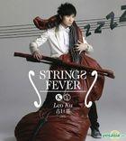 Strings Fever (限定24Kゴールドディスク版)