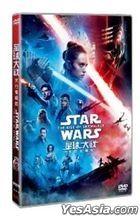 Star Wars: The Rise of Skywalker (2019) (DVD) (Hong Kong Version)