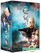 Qiang Pao Hou (DVD) (End) (Taiwan Version)