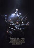 Kingsglaive: Final Fantasy XV (Blu-ray) (Japan Version)