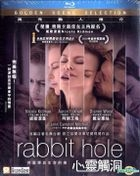 Rabbit Hole (2010) (Blu-ray) (Hong Kong Version)