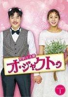 My Husband Oh Jak Doo (DVD) (Box 1) (Japan Version)