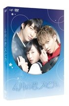 You Are Brilliant Like A Spica (DVD) (Deluxe Edition) (Japan Version)