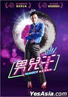 Number 1 (2020) (DVD) (Taiwan Version)