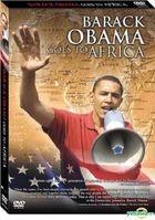 Barack Obama Goes To Africa (DVD) (Hong Kong Version)