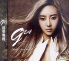 G.NA 1st Mini Album - Draw G's First Breath (With Rain) (Taiwan Version)
