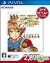 Ou to Maou to 7-nin no Himegimitachi Shin Ousama Monogatari (Bargain Edition) (Japan Version)