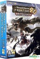 Monster Hunter Frontier Online Season 9.0 (Premium Package) (DVD 版) (日本版)
