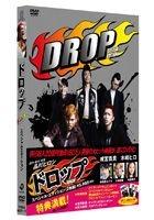Drop (DVD) (Special Edition) (Japan Version)