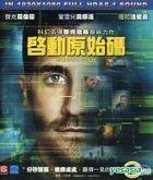 Source Code (2011) (Blu-ray) (Taiwan Version)