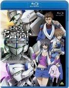 CODE GEASS Akito the Exiled Vol. 2 (Blu-ray)(English Subtitled)(Japan Version)