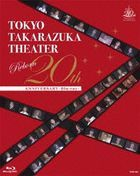 Tokyo Takarazuka Gekijo Reborn 20th Anniversary (Blu-ray)  (Japan Version)