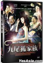 The Fox Family (2006) (DVD) (Taiwan Version)