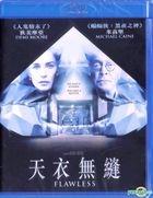 Flawless (2007) (Blu-ray) (Hong Kong Version)