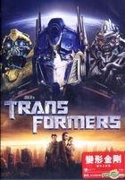 Transformers (2007) (DVD) (Single Disc Edtion) (Hong Kong Version)