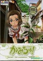 Kamisama De Chugakusei!  (DVD) (Vol.1-8) (With Collector's Box) (Taiwan Version)