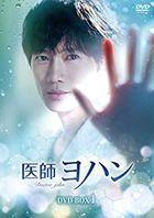 Doctor John  (DVD) (Box 1)(Japan Version)