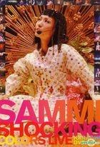 Shocking Colors Live 2001 Karaoke (DVD)