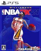 NBA 2K21 (Japan Version)